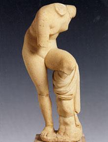 Archaeological Museum Fira
